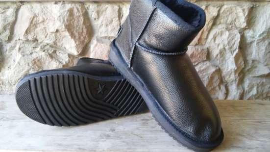 Обувь осень-зима