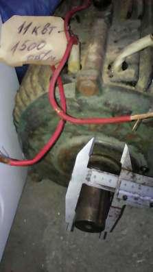Электродвигатель 22кВт 700 об мин и другие
