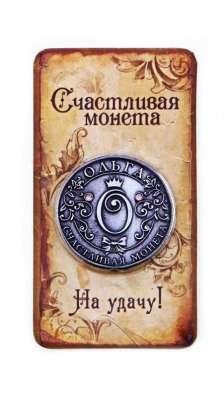 Именная монета Ольга в розовом бархатном мешочке в Перми Фото 3