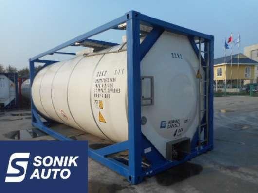 Танк-контейнер для перевозки опасных химических веществ