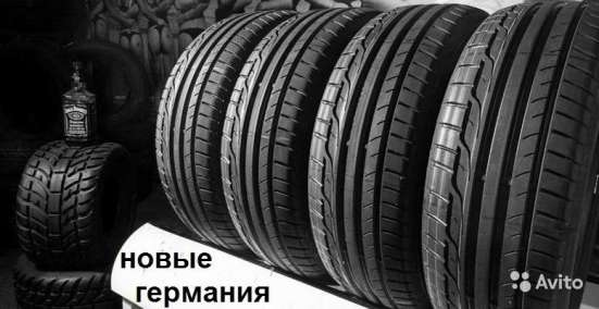 Новые Dunlop 245 45ZR19 SP Sport Maxx RT XL MFS