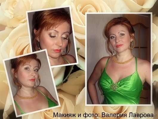 Праздничный макияж и прическа на дом в Челябинске Фото 3