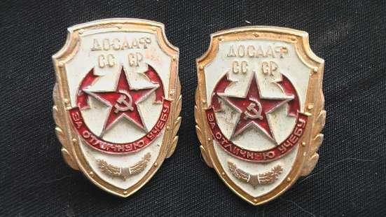 Значки СССР в Саратове Фото 4