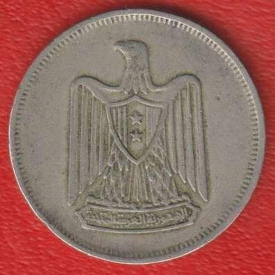 Египет 10 пиастров 1967 г. ОАР
