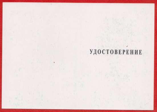 Медаль «Крест Суворова» с документом в Орле Фото 3