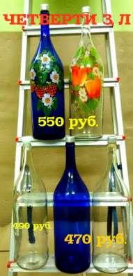Бутыли 22, 15, 10, 5, 4.5, 3, 2, 1 литр в Коломне Фото 5
