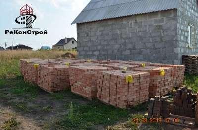 Кирпич строительный Шахтинский, М-100, п в Белгороде Фото 2