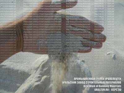 Цемент тампонажный от завода-производите в г. Усинск Фото 1