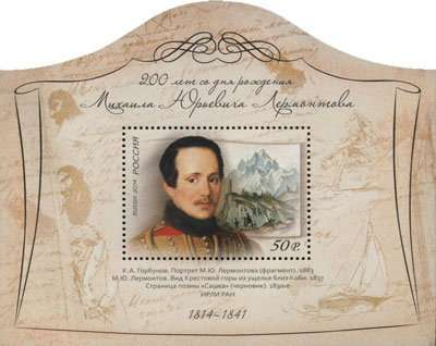 Почтовые марки и блоки.