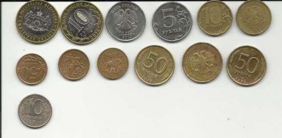Продаю монеты