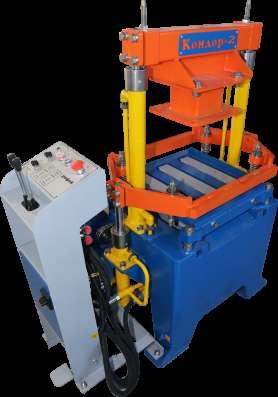 Оборудование для мелкоштучного бетона