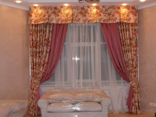 Шторы и домашний текстиль на заказ в Москве и Подмосковье! Фото 1