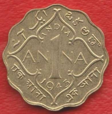 Индия Британская 1 анна 1943 г