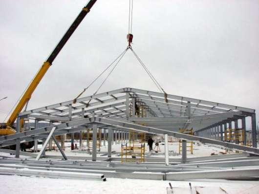 Строительство быстровозводимых зданий, складов