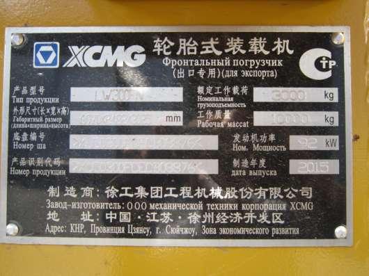 Фронтальный погрузчик с челюстным захватом XCMG LW300FN 2015