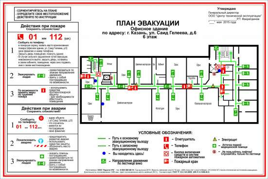 Сдам в аренду помещение в центре города в Казани Фото 1