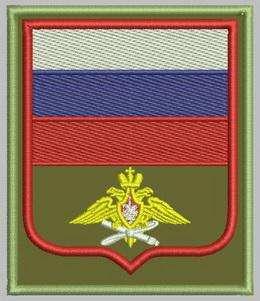 ШЕВРОНЫ НОВОГО ОБРАЗЦ Пр.№300 МО