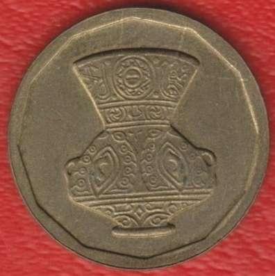 Египет 5 пиастров 1992 г. Диаметр 22 мм