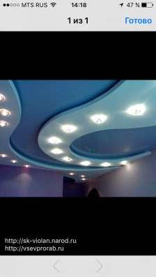 Потолки от производителя в Ростове-на-Дону Фото 1