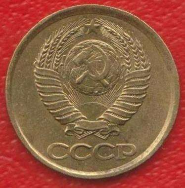 СССР 1 копейка 1986 г. в Орле Фото 1