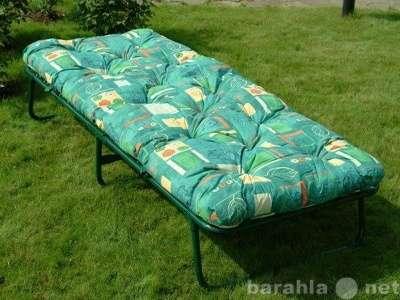 Кресло-кровать раскл раскладушки оптом.  рз-1540