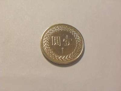 Монета 1 Доллар Тайвань