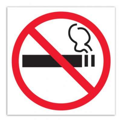 Знак курить запрещено для Роспотребнадзо