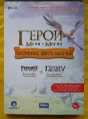 Компьютерные игры - лицензия в Екатеринбурге Фото 3