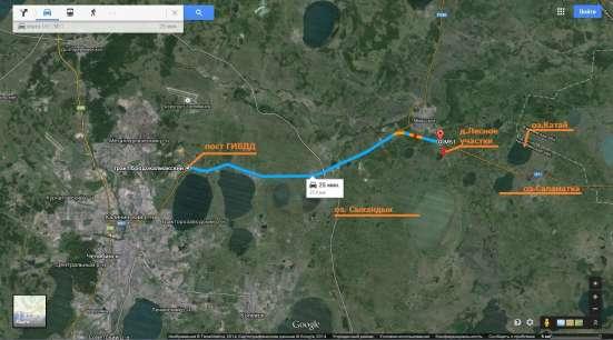 Продаются земельные участки в Челябинске Фото 1