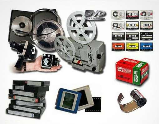 Оцифровка кинопленки 8мм, видео, фото, слайдов