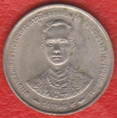 Таиланд 1 бат 1996 г. 50 лет правления Рамы IX в Орле Фото 1