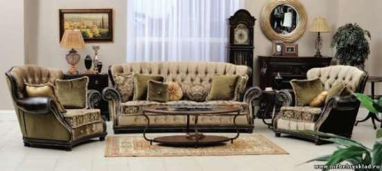 Мягкая мебель из Китая и Италии в Москве Фото 1
