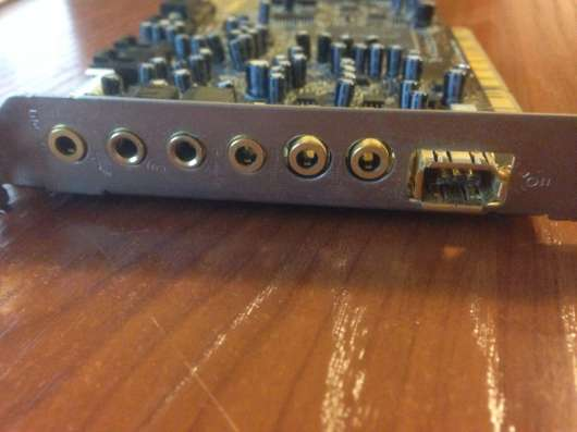 Sound Blaster Audigy 2 ZS 7.1