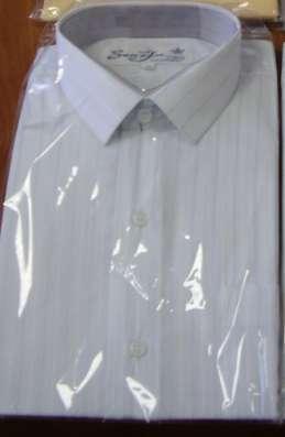 Распродажа рубашки
