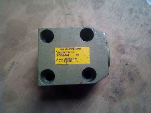 Гидроклапан для тормоза