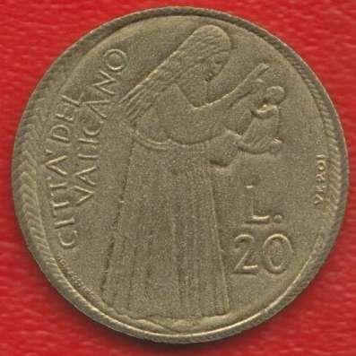 Ватикан 20 лир 1975 г