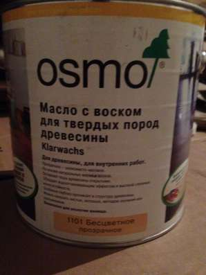 Масло osmo 1101