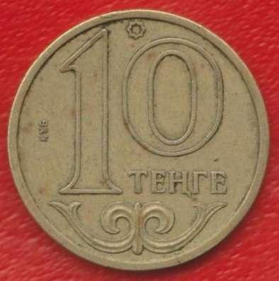 Казахстан 10 тенге 2000 г