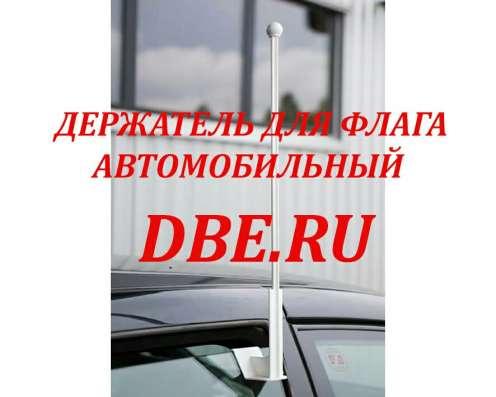 Печать надувных палок стучалок с логотипом на заказ в Москве Фото 4