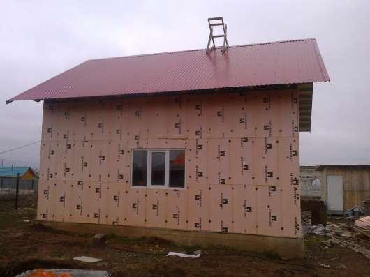Продам дом в Завьялово