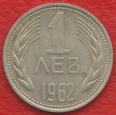 Болгария 1 лев 1962