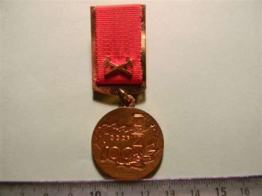 Настол. медали (№1-5, 9), наград. знак (№6-7), нательн