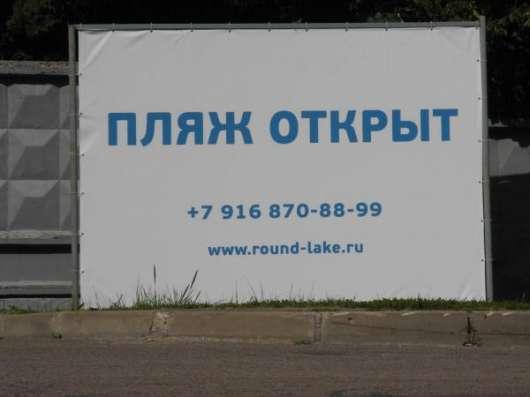 Продам: дом 300 кв.м. на участке 24 сот в г. Солнечногорск Фото 1