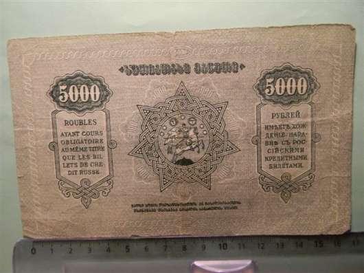 Банкноты Грузии 1919-1922гг, 7 штук в г. Ереван Фото 1