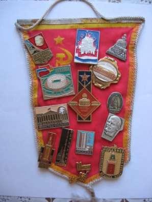 Значки СССР в Ревде Фото 4