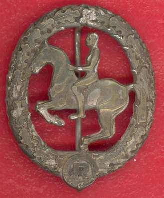 Германия 3 рейх Знак наездника Рейтар 2 класса