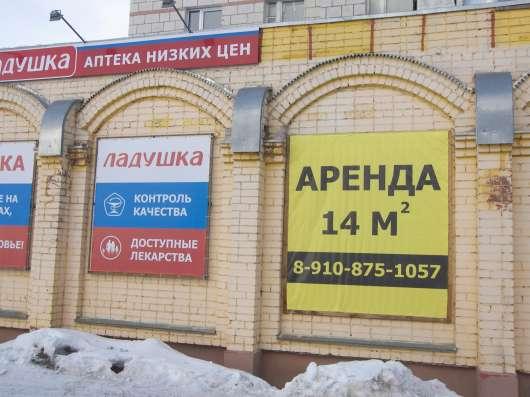 Широкоформатная печать/Вывески/Полиграфия в Костроме Фото 1