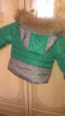 Куртка детская (зима)