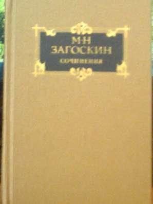 Популярнейший писатель ХIХ века