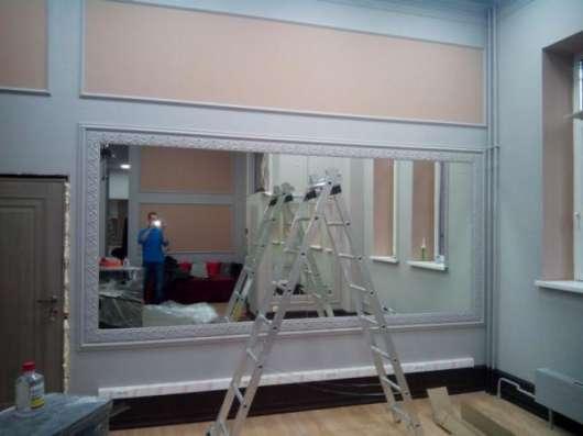 Зеркальная мастерская на Юго-Западной в г. Москва